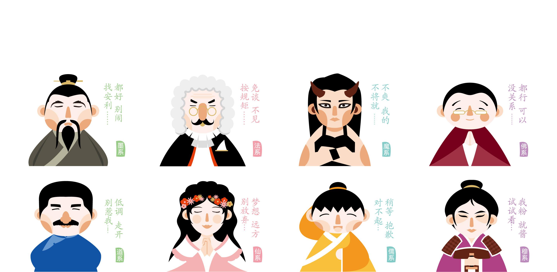 恒大酒店集团中秋月饼系列插画创作