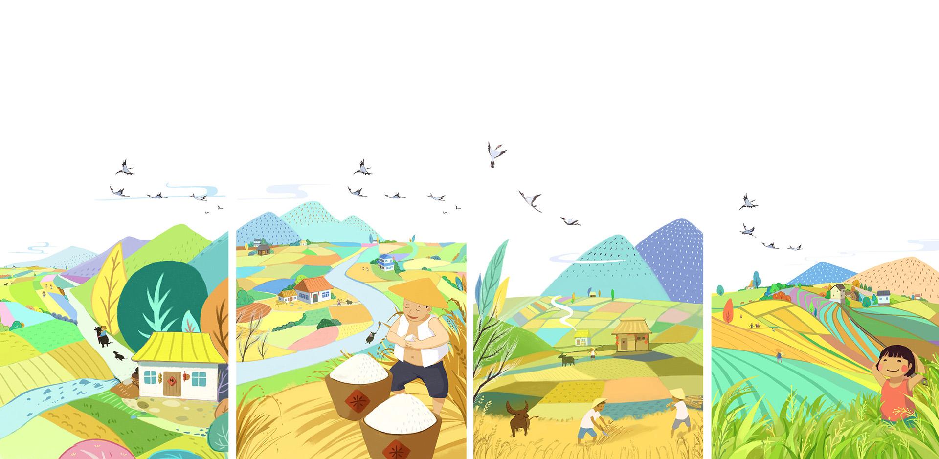 源丰米业大米系列插画创作