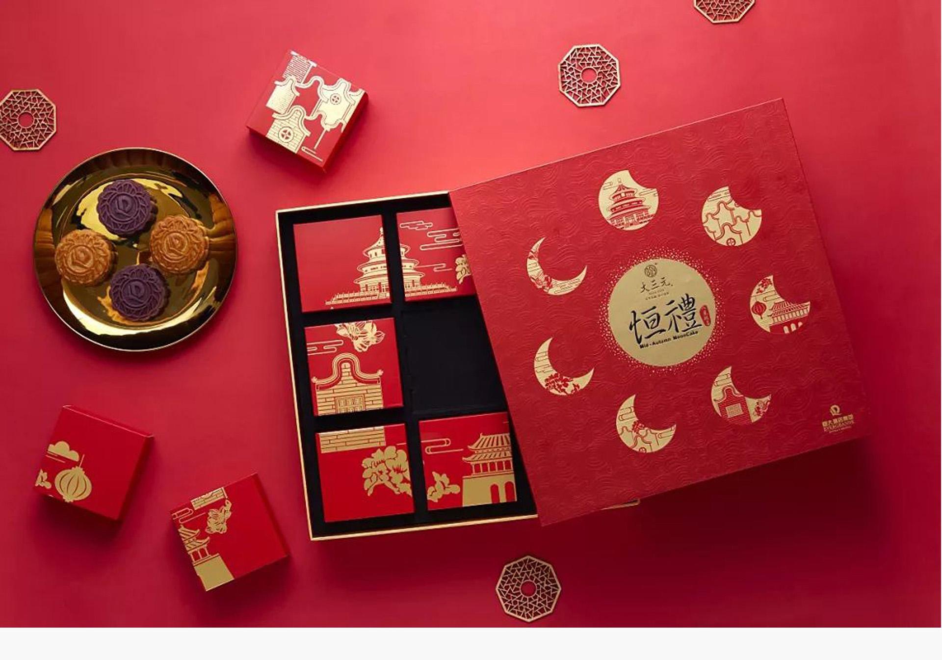 中秋月饼包装亿博手机下载