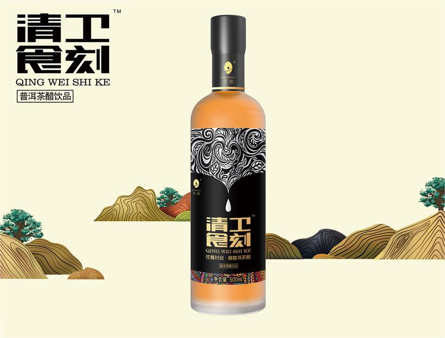 氼康·普洱茶醋饮料包装策划亿博手机下载