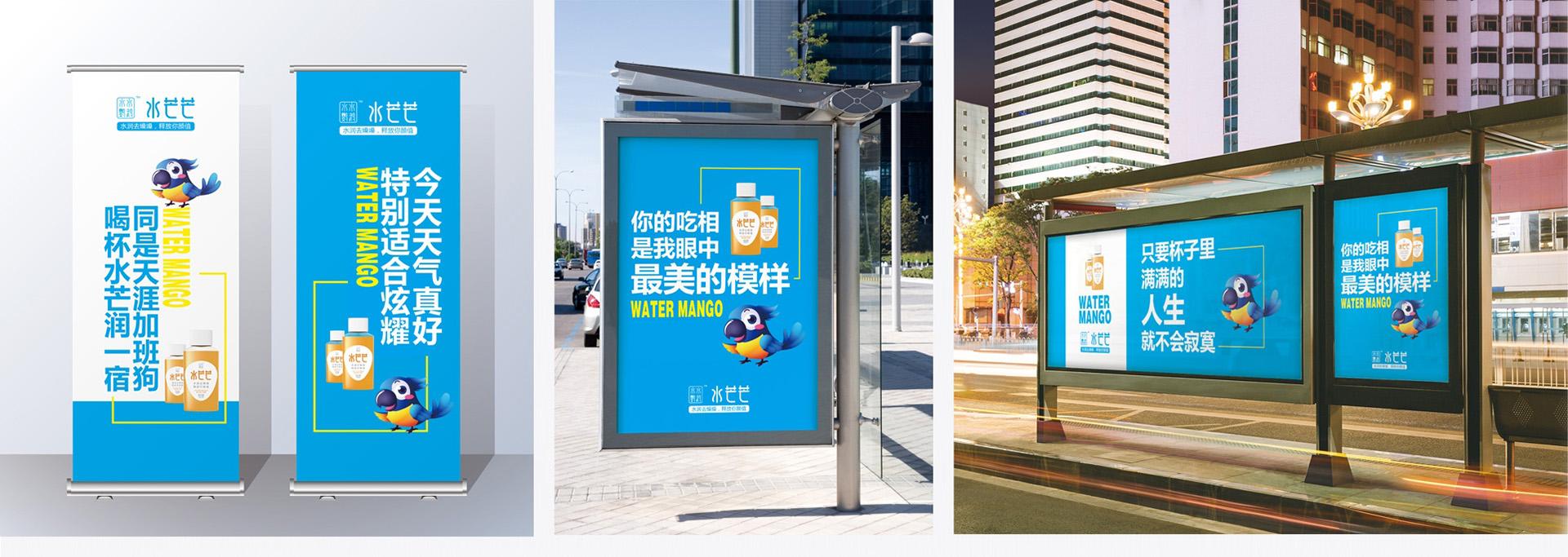 复合果汁饮料包装策划亿博手机下载
