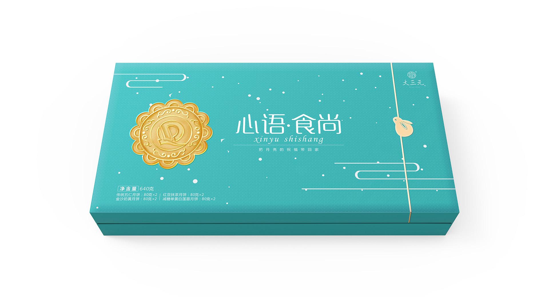 网络款月饼礼盒包装策划亿博手机下载