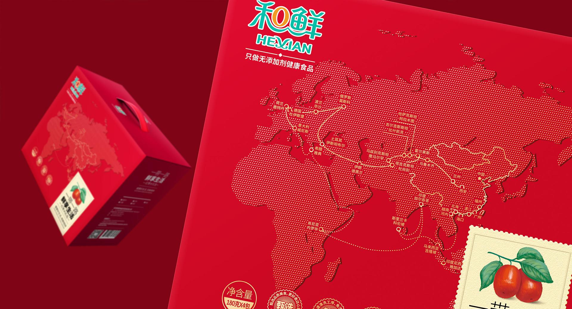 新年礼盒包装亿博手机下载