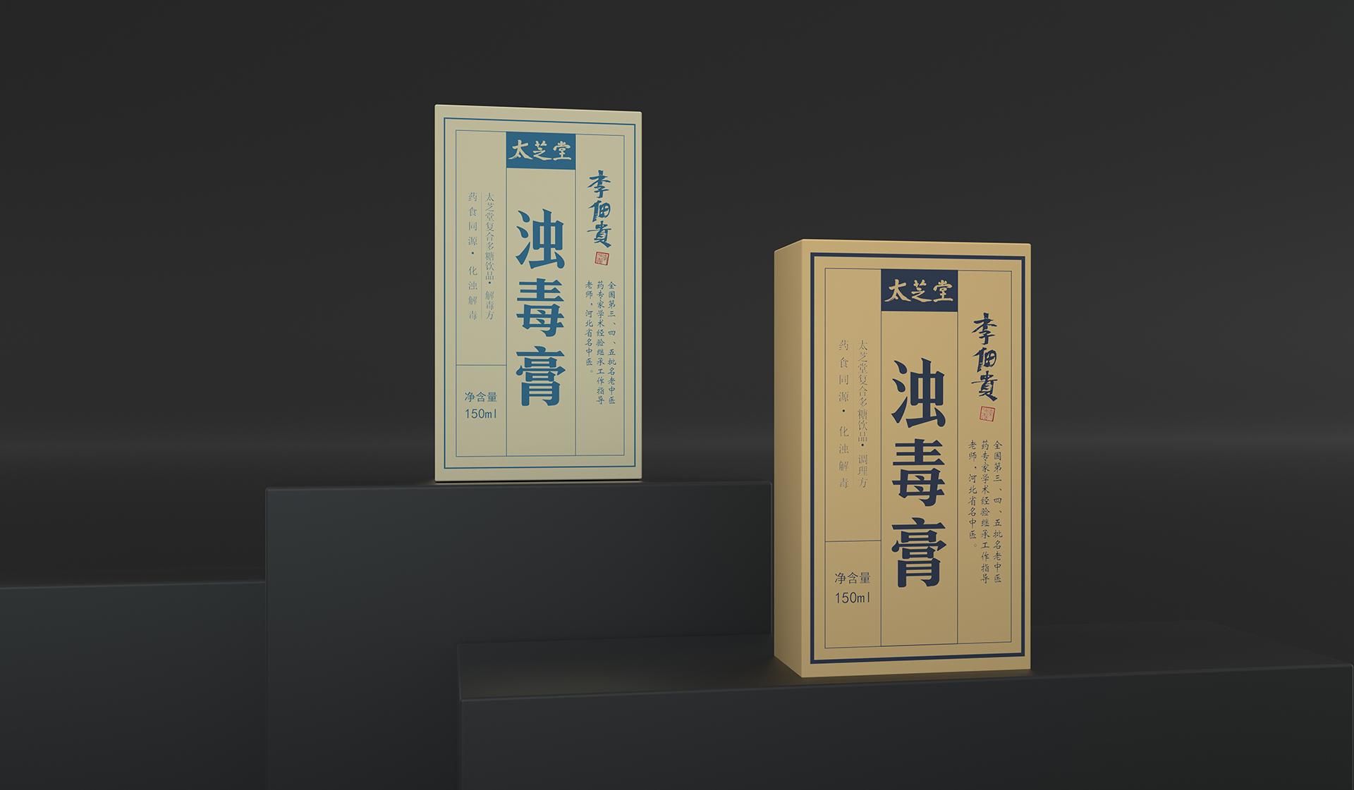中药包装盒亿博手机下载